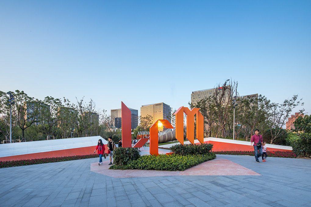 LCM Artistic Park