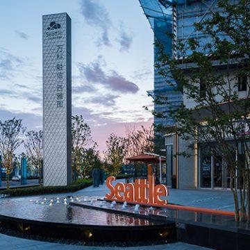 Vanke-Ronshine-Seattle