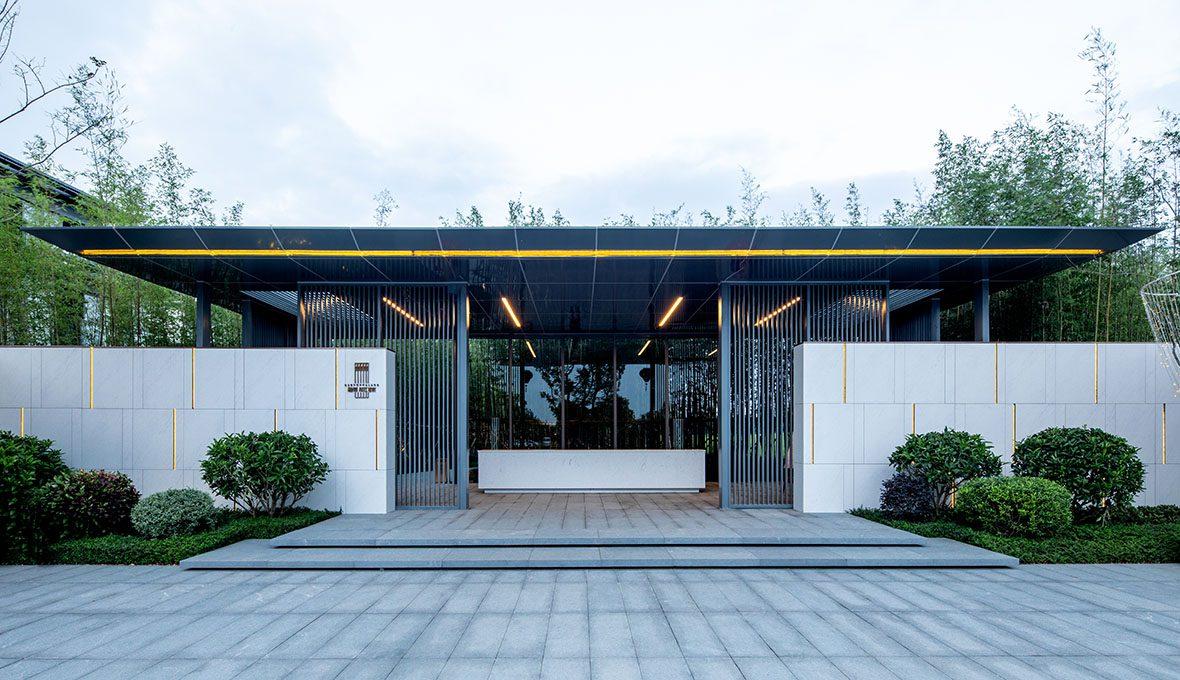 Szeyup Palace