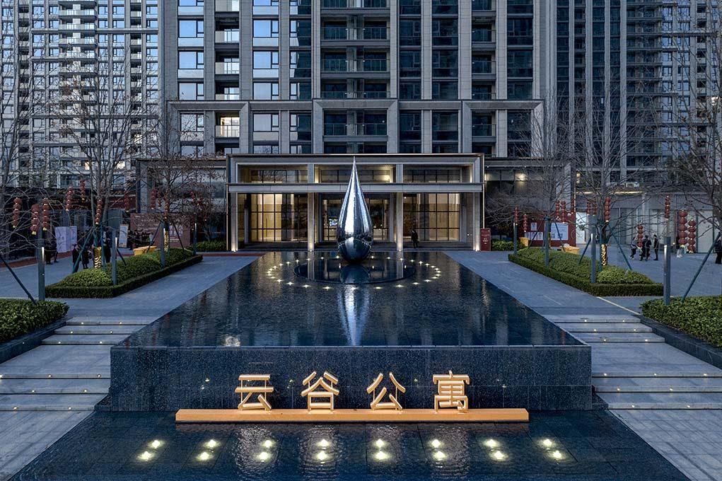 Yungu Apartment